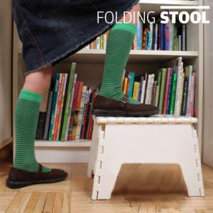 Banquinho Dobrável Folding Stool | Suporta Grandes Cargas de Peso