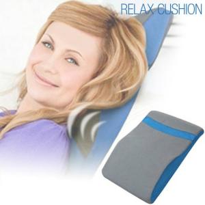 Almofada Massajadora Relax Cushion l Alivia o Stress | Porpociona Relaxamento e Conforto