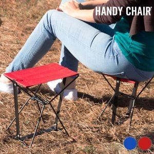 Cadeira Dobrável Handy Chair