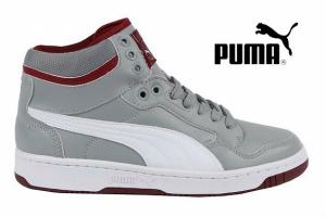 Puma® Rebound FS4 Mid Grey | Tamanho 47