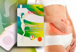 10 Adesivos Kiyeski | Tratamento Adelgaçante