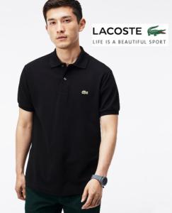 Lacoste® Polo L1212 Unicolor Preto