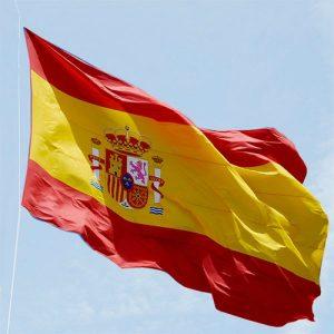 Bandeira de Espanha | 150 x 90cm