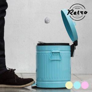 Caixote De Lixo Com Pedal Retro | Disponível Em 3 Cores