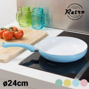 Frigideira em Estilo Retro | 24cm | Disponível em 4 Cores