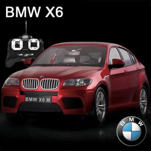 Carro De Controle Remoto Bmw X6