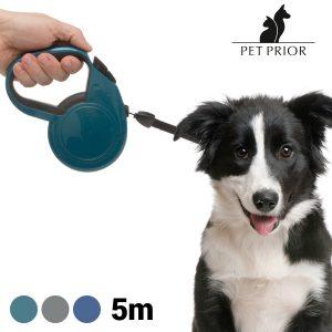 Trela Extensível para Cães Médios Pet Prior | 5 MT