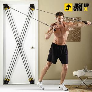 Trabalhe Todos os Músculos sem Sair de Casa Just Up Gym X é aSolução Perfeita