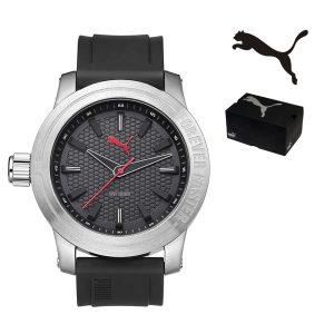 Relógio Puma® Impulse Silver | 10ATM