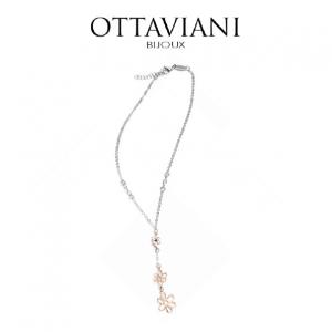 Ottaviani® Colar Flower Pendant