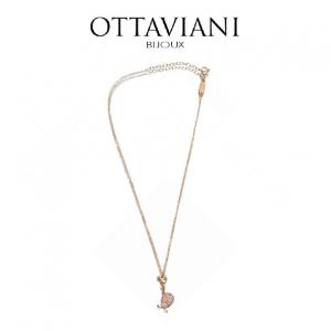 Ottaviani® Colar Shiny Ladybug | Rose Gold