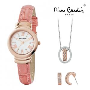 Conjunto Pierre Cardin® Rose Tone | Relógio | Colar | Brincos