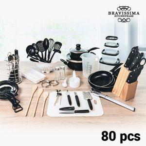 Conjunto de Cozinha Bravisima Kitchen 80 Peças