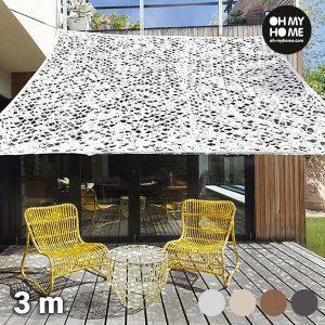 Toldo Quadrado Camuflagem Ambiance Oh My Home | 3 Metros | Disponível em 4 Cores!