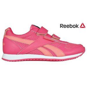 Reebok® Sapatilhas Royal Cl Jogger Junior