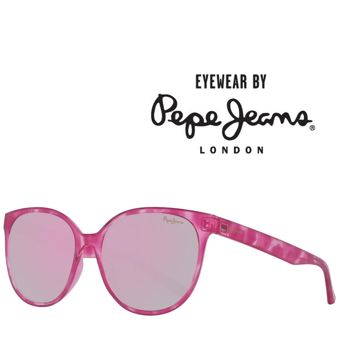3c47e34ab Pepe Jeans® Óculos de Sol PJ7289 C4 55 - You Like It