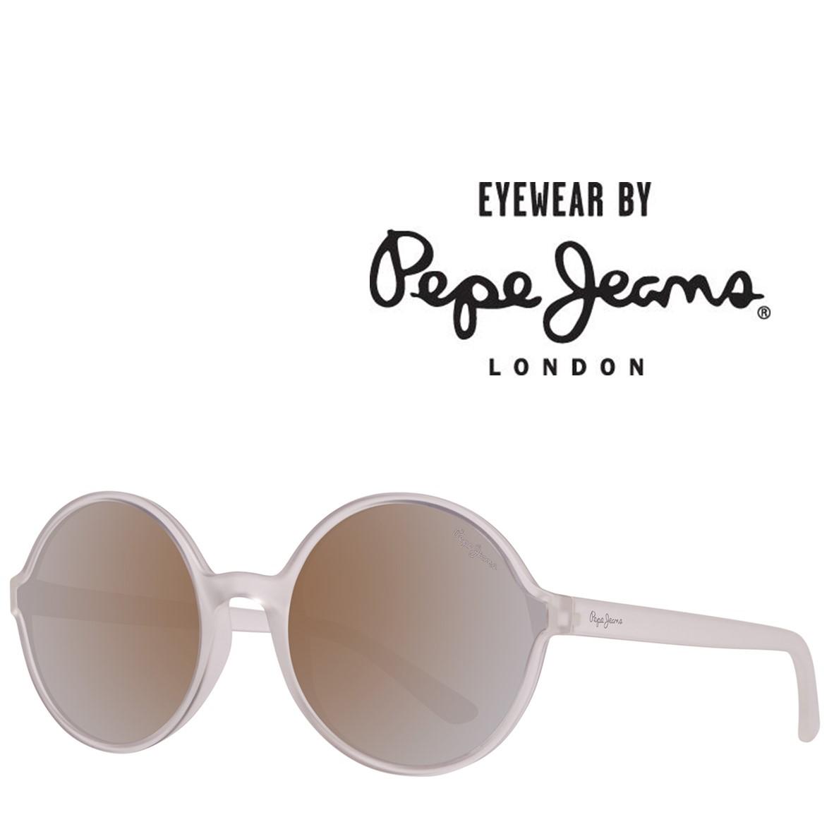 91a5d2f87 Pepe Jeans® Óculos de Sol PJ7286 C4 57 - You Like It