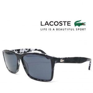 Lacoste® Óculos de Sol L705SP 002 57
