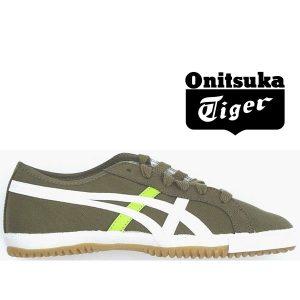 Onitsuka Tiger® Sapatilhas Retro Glide Olive