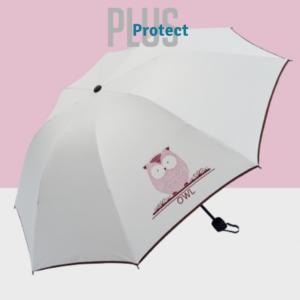 Guarda- Chuva Pequeno Plus Protect Coruja
