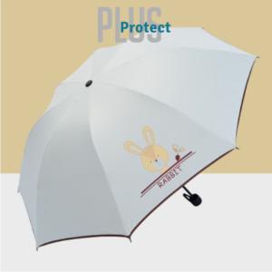 Guarda- Chuva Pequeno Plus Protect Coelho