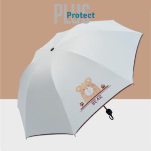 Guarda- Chuva Pequeno Plus Protect Urso