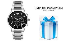 Relógios Originais Com Garantia | Emporio Armani®