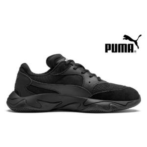 Puma® Sapatilhas Storm Origin | Preto