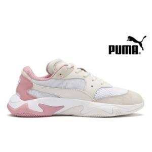 Puma® Sapatilhas Storm Origin | Bege / Rosa