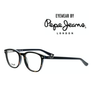 Pepe Jeans® Armação de Óculos PJ3282