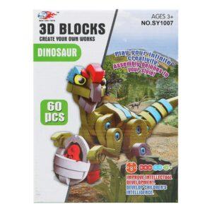 Puzzle 3D Dinossauro 113267 (60 Pcs)