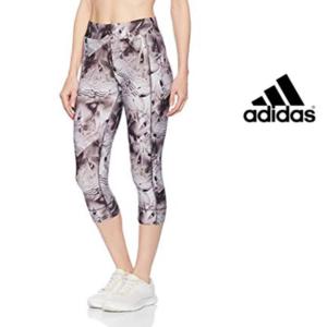 Adidas® Leggings Q3 Gray