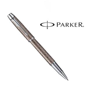 Caneta Parker® Embalada em Uma Caixa de Presente Parker - 1906781B