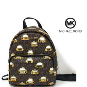 Michael Kors® EDIÇÃO LIMITADA MOCHILA NEW YORK CITY