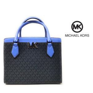 Michael Kors® OXFORD - MOTT