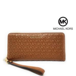 Michael Kors® CARTEIRA LUGGAGE BROW JET SET / BOX GIFT