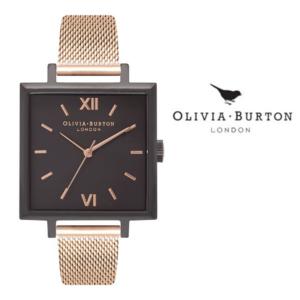Relógio Olivia Burton® London - OB16SS13