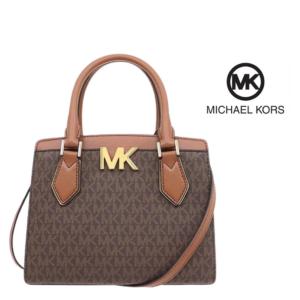 Michael Kors®  MOTT BROWN