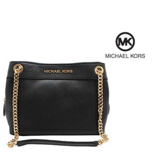 Michael Kors® 35T9GTTM6L-001