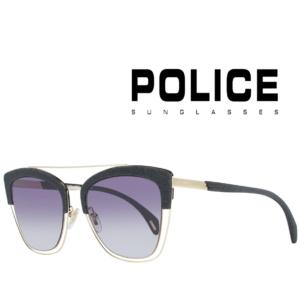 Police® Óculos de Sol SPL618 0300 54