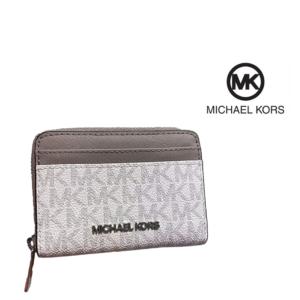 Michael Kors®35H9STVZ2B