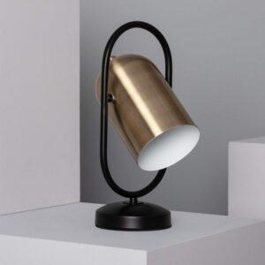 Lâmpada de Mesa Ledkia Kengele Focus Bronze Metal E27 60 W (350x170x150 mm)
