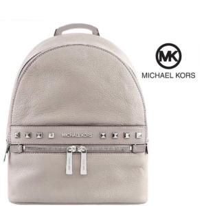 Michael Kors®35H9GY9B2L - Beije