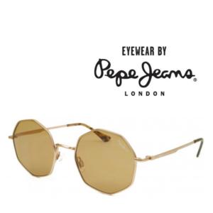 Pepe Jeans® Óculos de Sol PJ5170 C1 52
