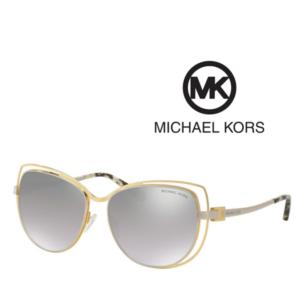 STOCK LIMITADO - Michael Kors® Óculos de Sol MK1013-11196V-58