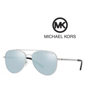 STOCK LIMITADO - Michael Kors® Óculos de Sol MK1045-11536J-56