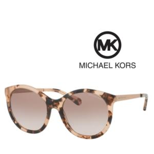 Michael Kors® Óculos de Sol MK2034-320513-55