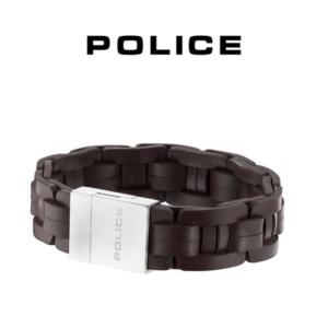 Pulseira Police® S14YG02B | 20cm