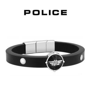 Pulseira Police® S14AMK01B | 23cm