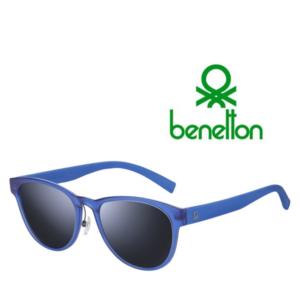 Benetton® Óculos de Sol BE5011 603 55